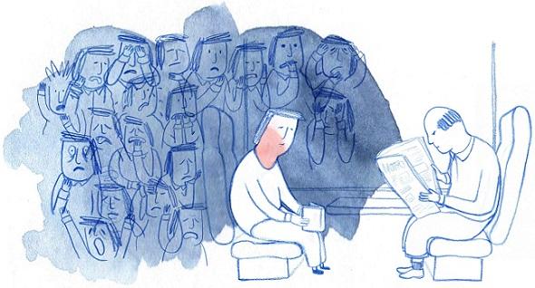 هیپنوتیزم درمانی برای اضطراب اجتماعی- تصویر ۱- سایت تخصصی روانشناسی دکتر کامیار سنایی