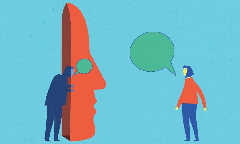 تله آسیب پذیری- سایت تخصصی روانشناسی دکتر کامیار سنایی